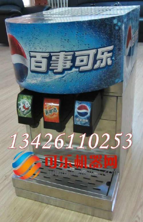 吕梁市可乐机厂家直销