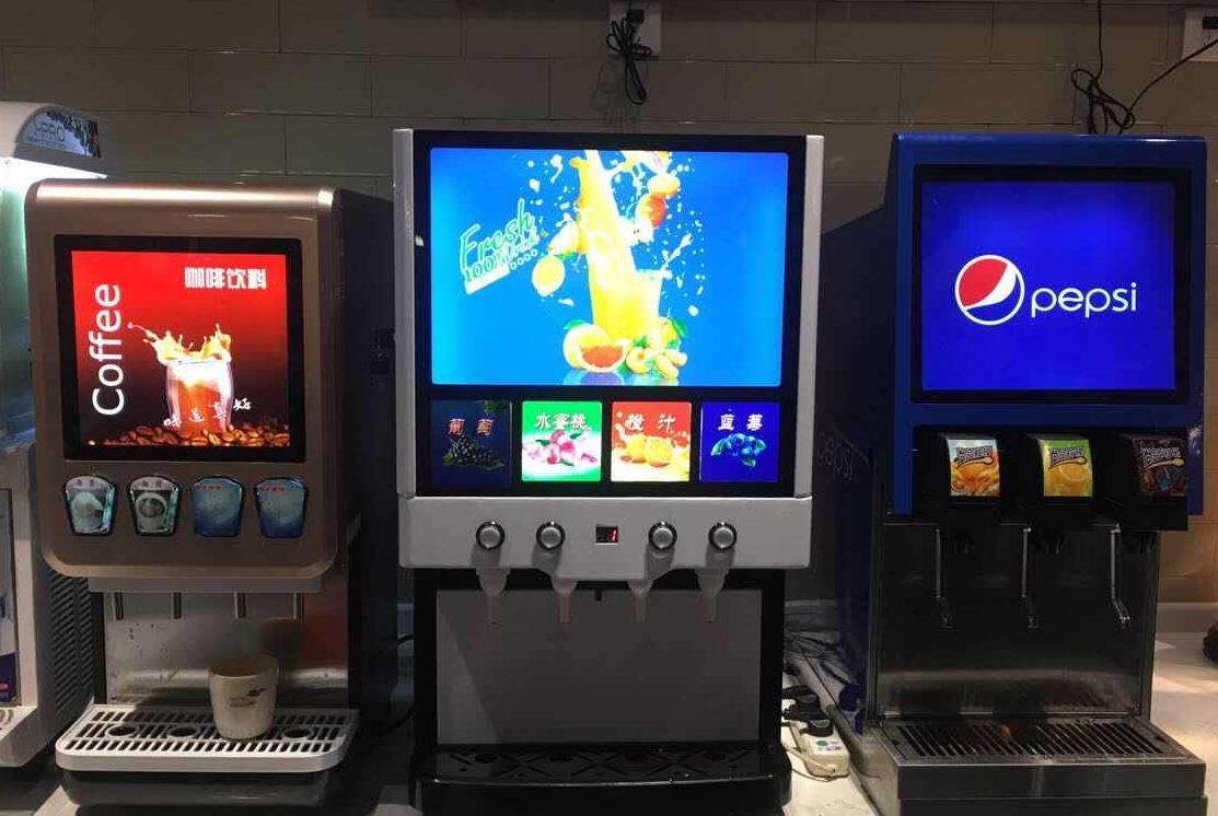 濮阳市小型商用可口可乐现调机