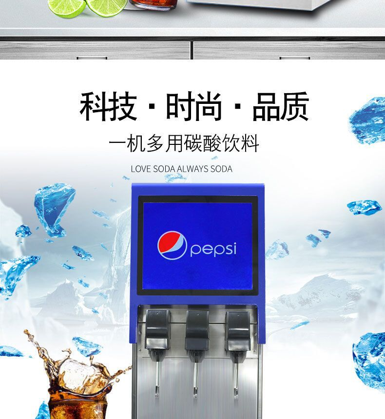 唐山可口可乐机器
