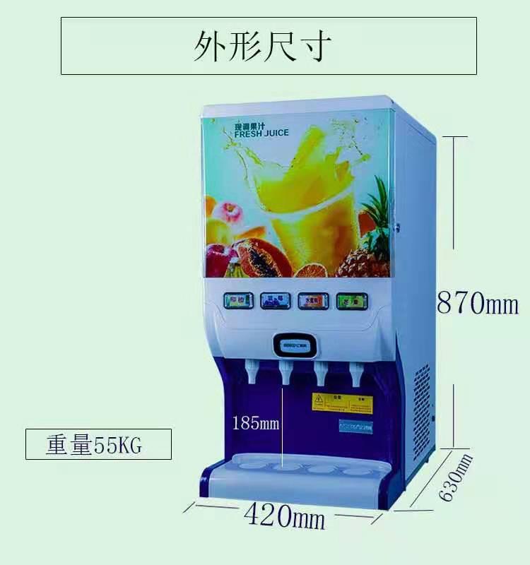 郑州可乐冷饮机多少钱