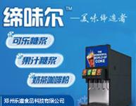 季星可乐机定量控制板说明